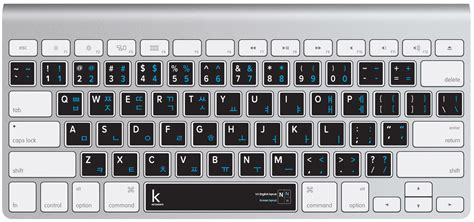 keyboard layout stickers korean macbook keyboard sticker korea english language