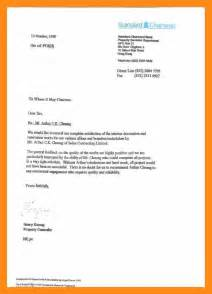 standard reference template 5 standard reference letter actor resumed