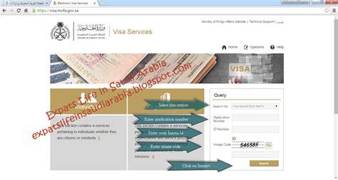 Mofa Gov Sa Family Visa by How To Print The Family Visa Knowledge House