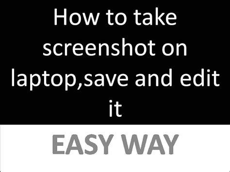 how to take screenshot on laptop windows 7