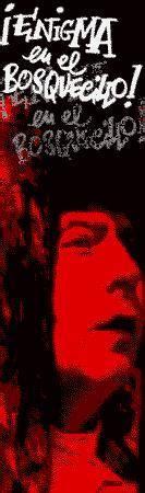 enigma en film 161 enigma en el bosquecillo c 2000 filmaffinity