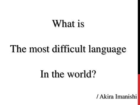 language difficulty ranking effective language learning kotaksurat co