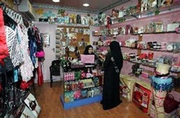 Shoo Le Voile le 1er shop ouvert dans un pays islamiste est dirig 233