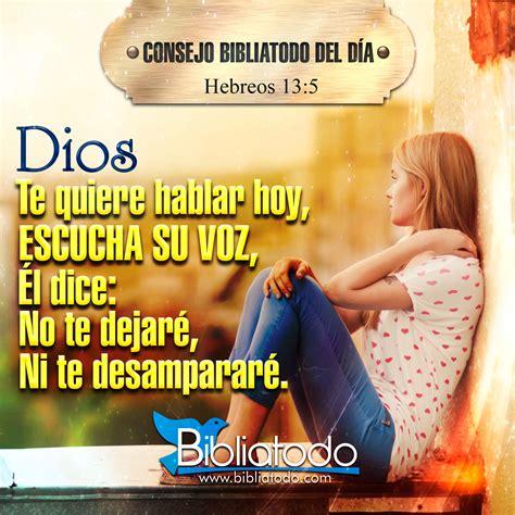 imagenes de dios habla hoy dios te habla hoy imagenes cristianas bibliatodo com