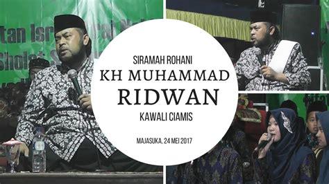 download mp3 ceramah muhammad ridwan ceramah kh muhammad ridwan terbaru dari kawali ciamis