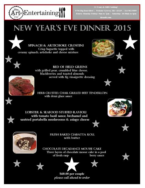 new year 2015 malaysia new year dinner menu 2015 malaysia 28 images new year