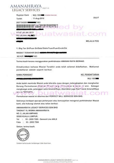 contoh surat wasiat malaysia contoh diam