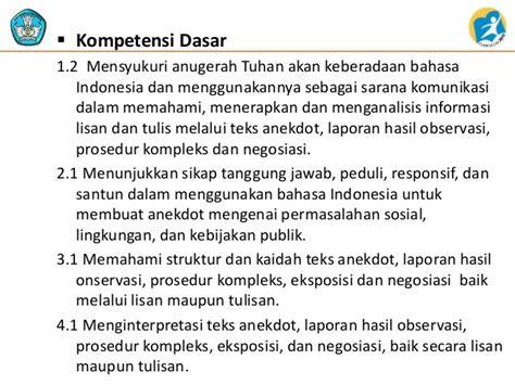 contoh teks prosedur membuat makanan dalam bahasa indonesia 2 1 2 contoh penerapan pendekatan saintifik b ind sma