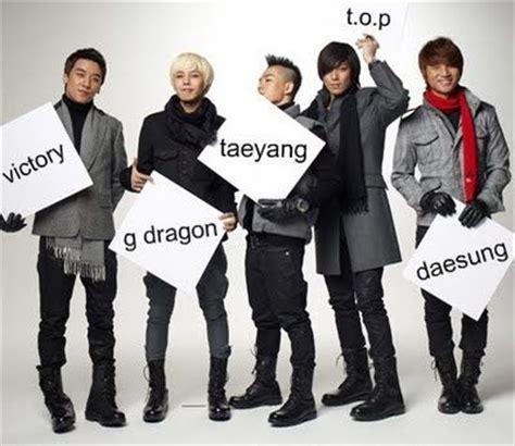 big korean band members big history korean