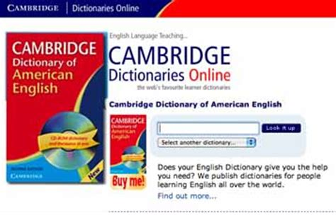 cambridge english to english dictionary free download full version cambridge english dictionary online download geld 122