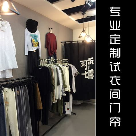 locker room store the clothing store dressing room curtain custom locker room locker room curtain store orders
