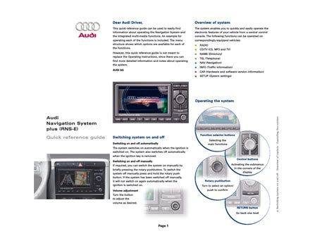 audi navigation plus wiring new wiring diagram 2018