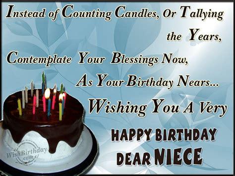Happy Birthday Wishes To A Niece Wishing Happy Birthday To A Caring Niece Wishbirthday Com