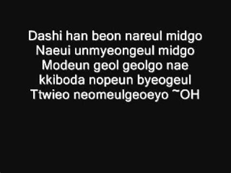 my lyrics ost high high ost high theme song lyrics