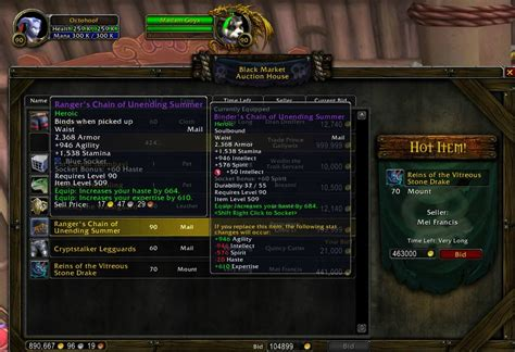 black market auction house black market auction house draenor location myideasbedroom com