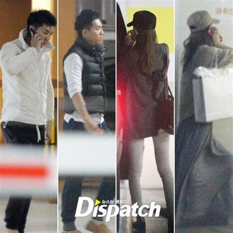 lee seung gi best friend netiz9n yoona and lee seunggi confirmed to be dating