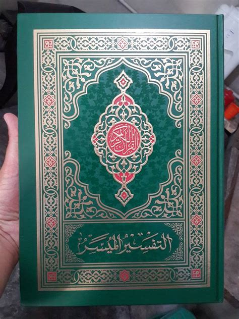 Tafsir Al Quran Al Aisar Jilid 2 al qur an terjemah tafsir al muyassar mushaf madinah toko muslim title