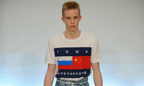 Kitchen Store Design by Gosha Rubchinskiy Is Looking For Models For His Ss17 Campaign