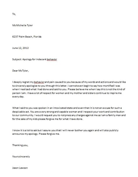 Excuse Letter Company Sle Letters Free Sle Letters