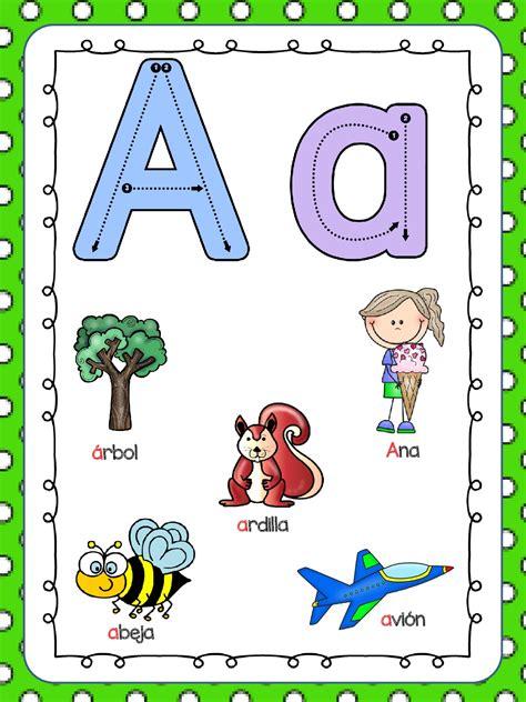 imagenes educativas las vocales super laminas para trabajar las vocales 001 orientaci 243 n