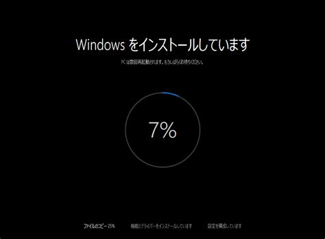 install windows 10 qemu install windows 8 qemu taidertown1983