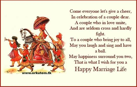 gudu ngiseng greeting cards for marriage