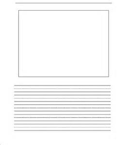 First Writing Paper Writing Paper First Grade Blog