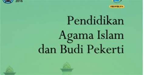 tutorial agama islam upi blog ilmu matematika buku agama islam kelas 7 revisi 2016