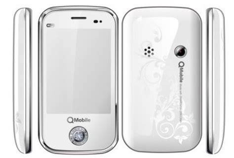 themes for qmobile e880 qmobile q70 images mobilesmspk net