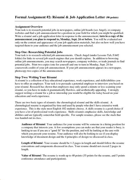 Employment Letter With Resume 7 Exles Of Cv For Applications Basic Appication Letter