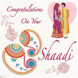 indian wedding card shaadi card shaadi greeting card asian wedding card