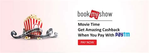 Bookmyshow Quickpay Offer | bookmyshow coupons and offers for online movie tickets