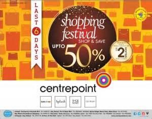 Center Point Tag 3 12x44me babyshop qatar i discounts