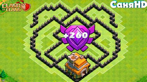 coc layout th7 with air sweeper clash of clans town hall 7 th7 air sweeper war trophy hybrid