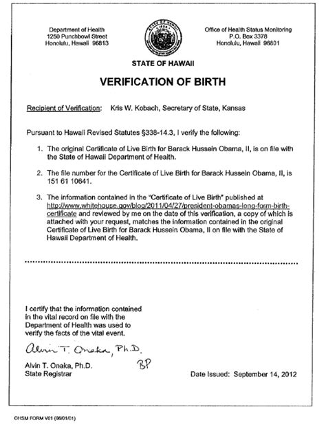 birth verification letter vs birth certificate here s the birth certificate obama conspiracy theories