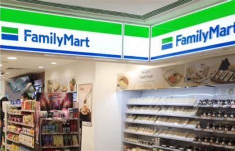carian  portal rasmi halal kedai popular  tiada