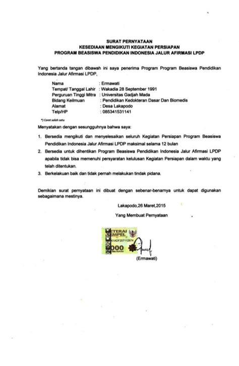 format surat pernyataan lpdp 2015 surat peryataan