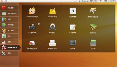 tutorial ubuntu mini remix ubuntu netbook remix 9 10