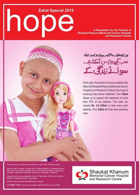 hope zakat special   shaukat khanum hospital issuu