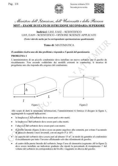 la soluzione testo maturit 224 scientifica 2016 testo e soluzioni problemi