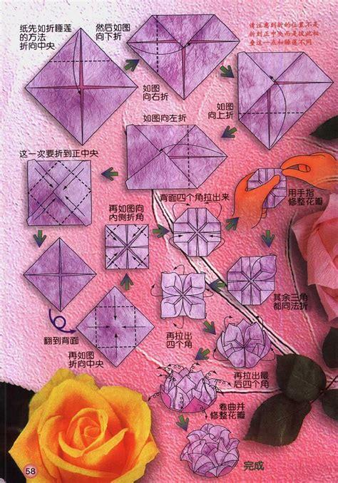 Origami Flower Napkin - lotos origami