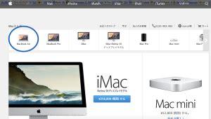 Macbook Di Jepang pengalaman membeli produk apple secara di jepang