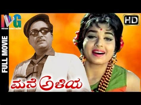 download mp3 from chronic bachelor swayamvara kannada mp3 songs download explained billions cf