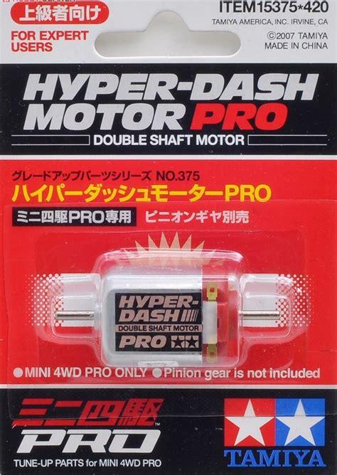 Tamiya 15375 Hyper Dash Motor Pro tamiya 15375 1 32 mini 4wd hyper dash motor pro ebay