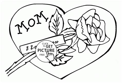 Free Printable I You Coloring Pages For