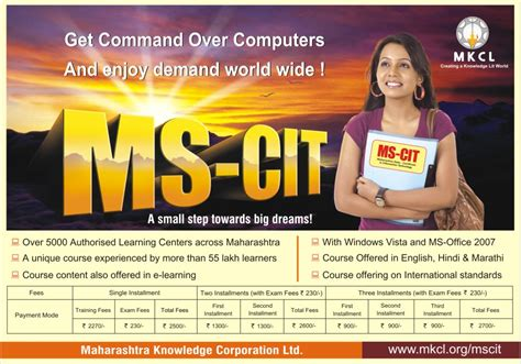advertising phlet template computer phlet design