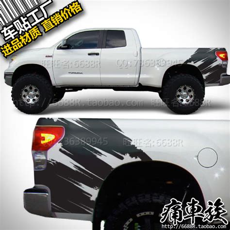 Toyota Tundra Decals Stickers Toyota Tundra Stickers Autos Post