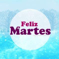 Feliz Martes Imagenes Hi5 | feliz jueves saludos www soymamaencasa com graphics