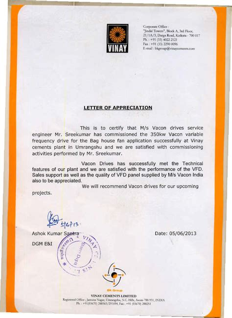appreciation letter to employee in india appreciation letter to employee in india 28 images sle