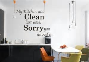kitchen wall quote stickers design solutions for a small wall the soothing blog